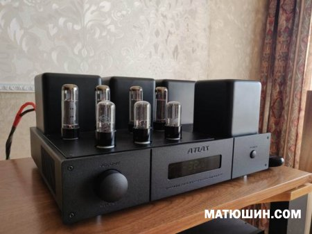 ATLAS TUBE РР STEREO V.2