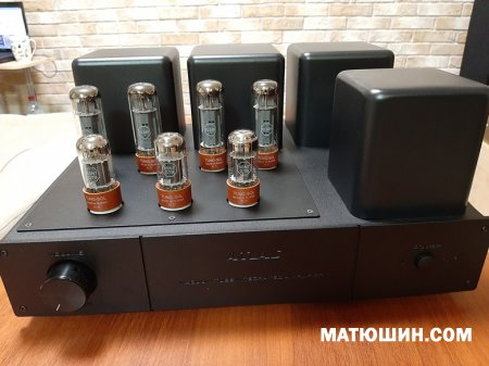 ATLAS TUBE РР STEREO V.1